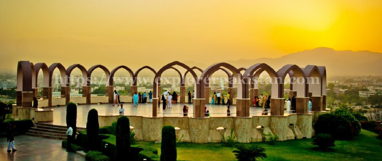 Shakar Parian - islamabad famous places