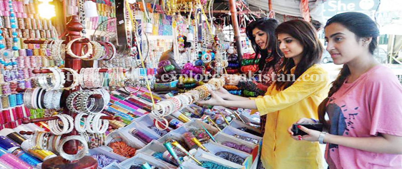 itwaar bazaar