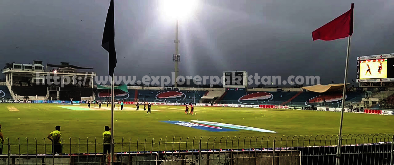 Iqbal Cricket Stadium