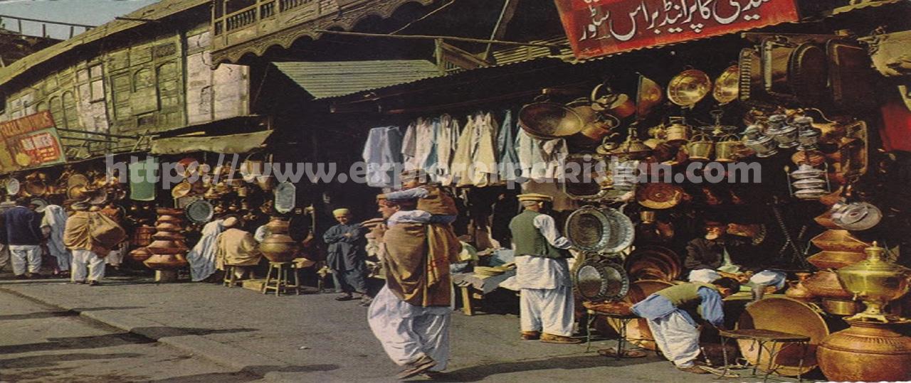 Qisa Khwani Bazaar