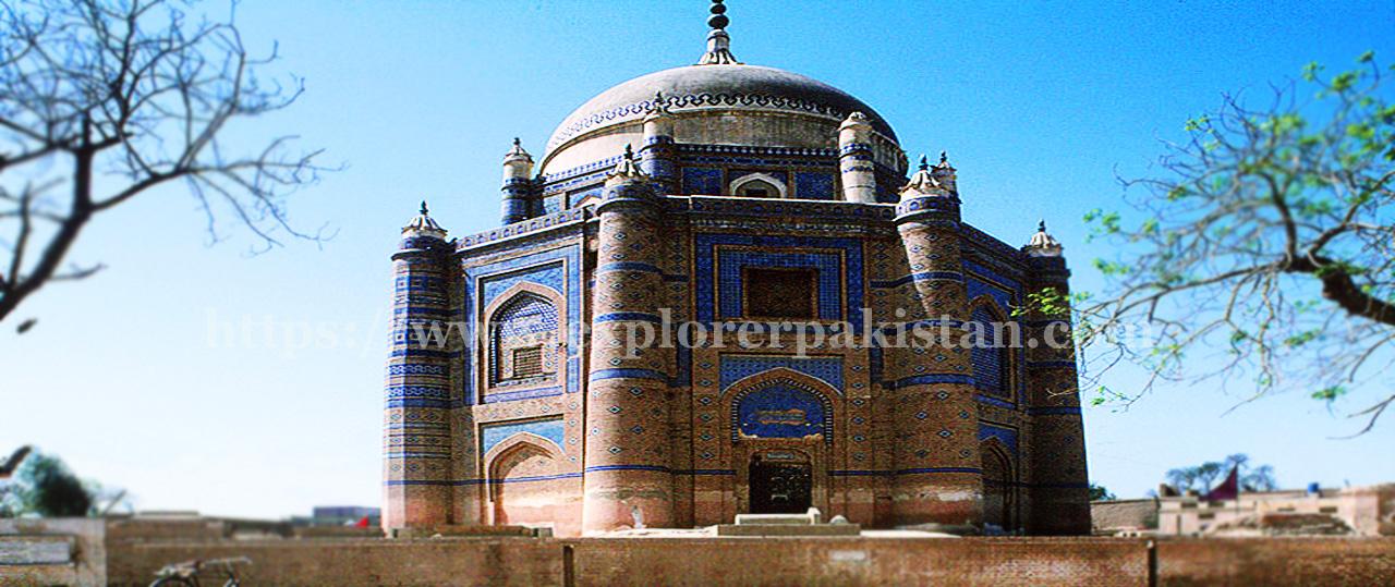 Tomb Shah Ali Akbar
