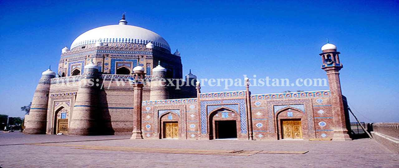 Tomb Shah Rukhne Alam