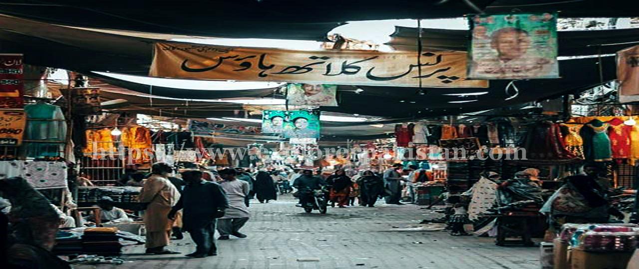 Hussain Agahi Bazar