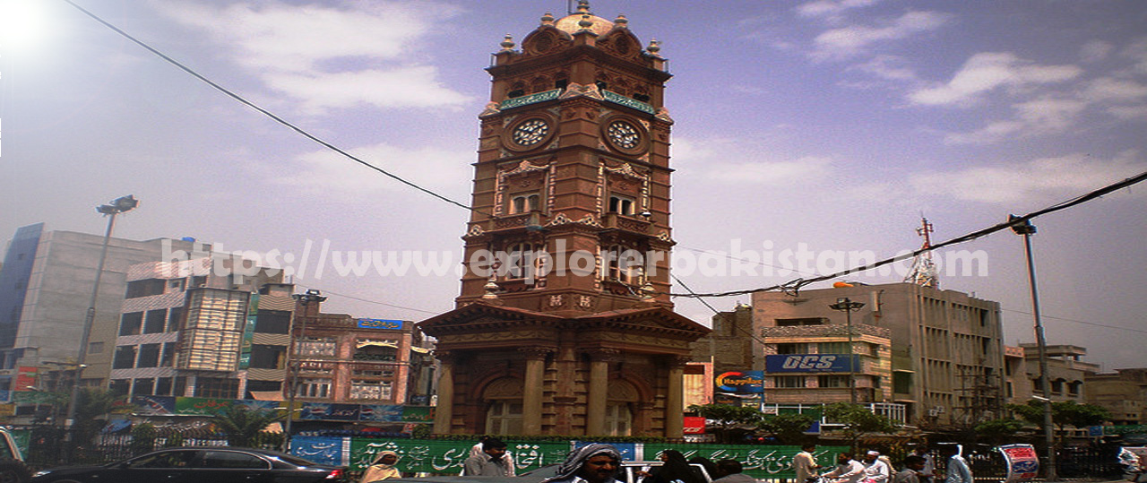 clock tower Faisalabad