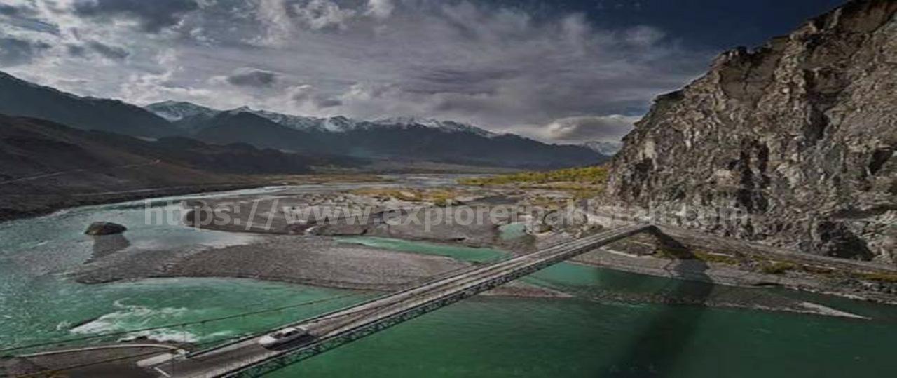 Skardu Valley