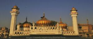 sunheri Mosque Lahore