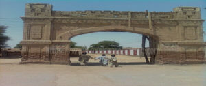 Chogallah