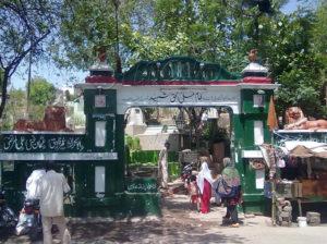 Tomb Imam Ali-ul-Haq