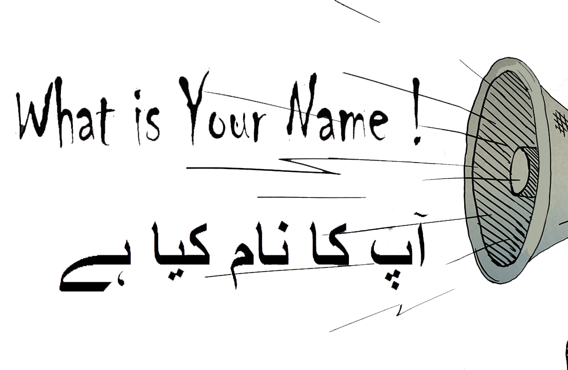 what is your name meaning in urdu