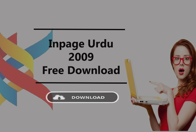 inpage free download for pc