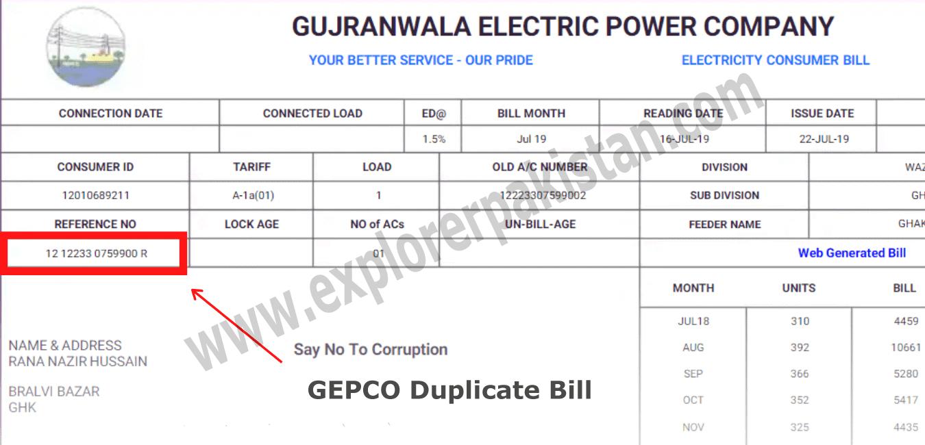 GEPCO Duplicate Bill
