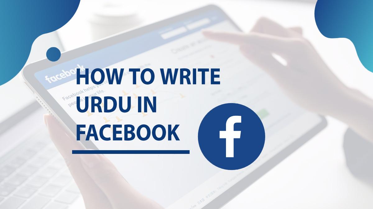 how to write urdu in facebook