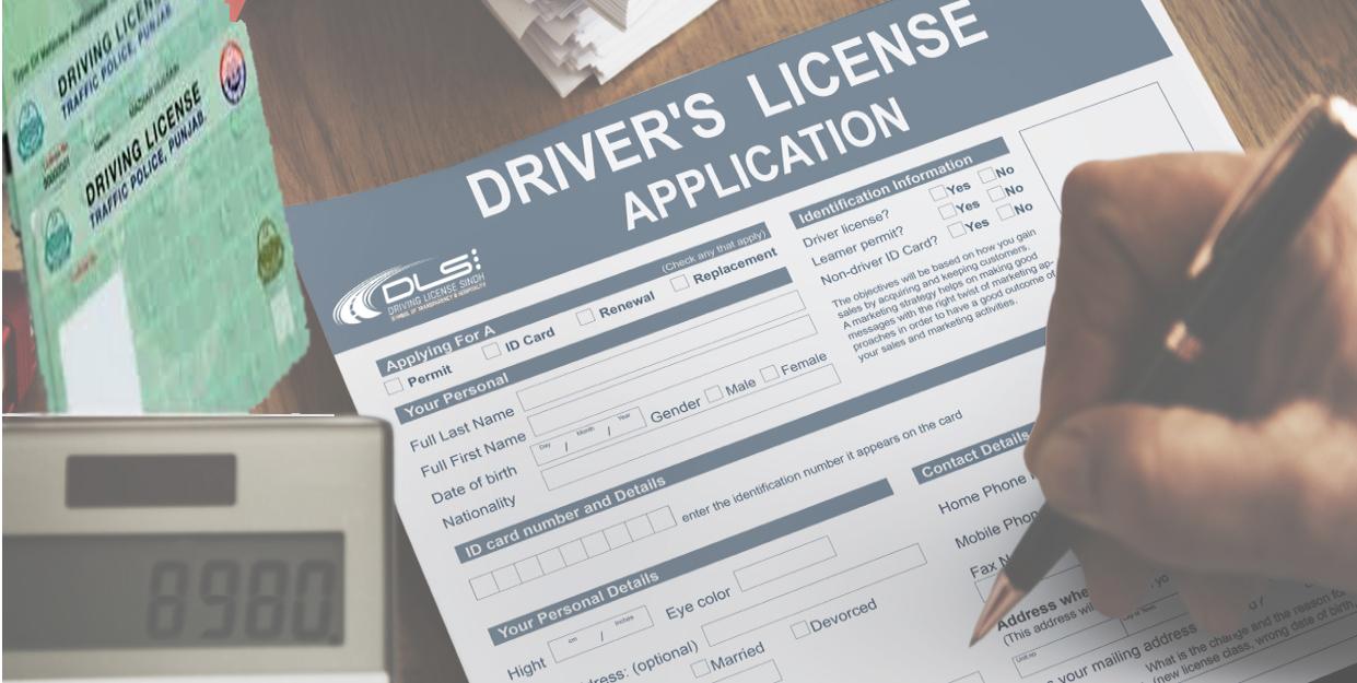 Islamabad driving license