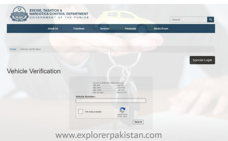 vehicle verification punjab