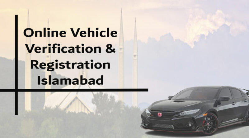 mtmis islamabad