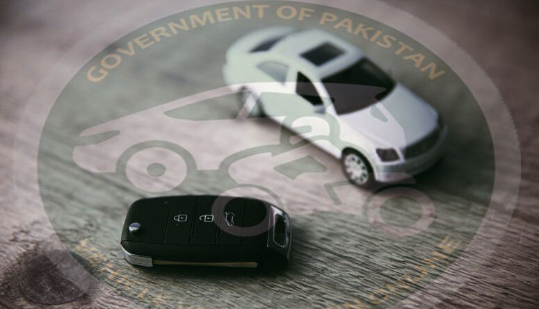 online vehicle verification punjab