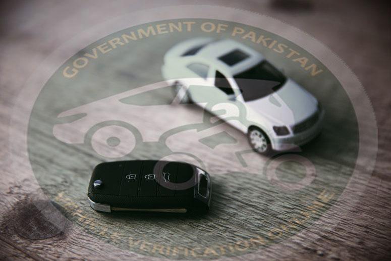 online vehicle verification punjab