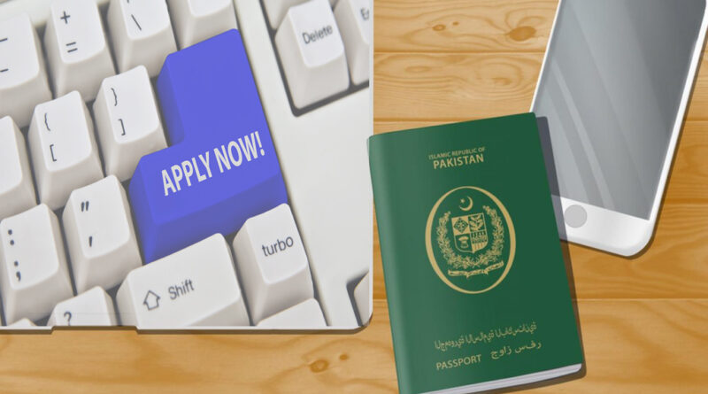 PASSPORT RENEWAL ONLINE
