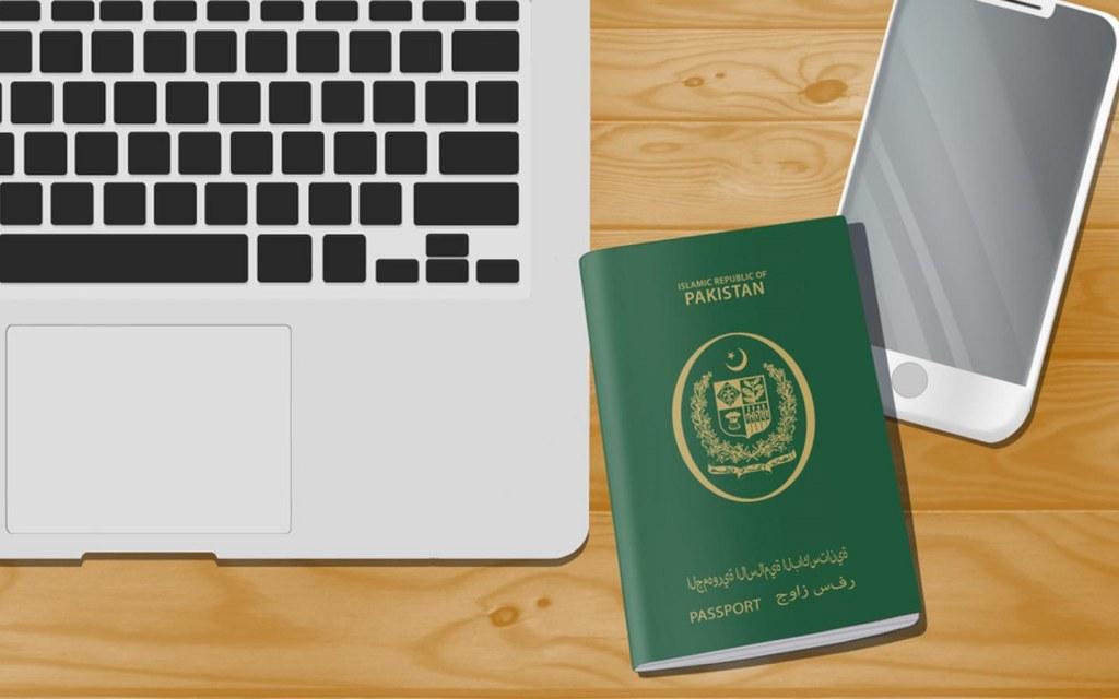 Passport office Rawalpindi timings