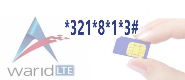 warid number check code